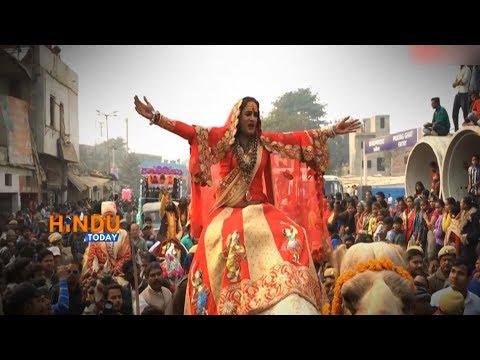 Hindu Today Exclusive On Maha Kumbh Mela at Prayag 2019