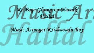 Ke Page Ghungroo Full Karaoke Namak Hallal