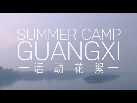 Root-seekeing Summer Camp Guangxi Part 2: Guilin 桂林