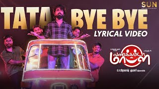 Vannakkamda Mappilei | Tata Bye Bye - Lyrical Video | GV Prakash | Rajesh M | Sun Entertainment
