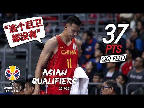 易建联 (Yi Jianlian) 37 Pts Full Highlights vs New Zealand Fiba World Cup Qualifiers (23.02.18) 腾讯转播