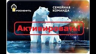 komandacard.ru -