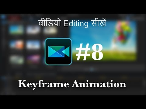 Video Editing Tutorial 08 - Create Animation with Keyframes