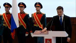 В Доме правительства прошла торжественная инаугурация губернатора Подмосковья
