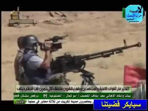 معارك شرسة بين الجيش العراقي والحشد الشعبي في جبال حمرين ضد داعش