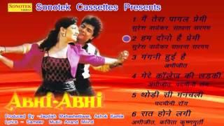 Hum Dono Hai Premi || Suresh Wadekar, Sadhna Sargam || Abhi Abhi Hindi Movies