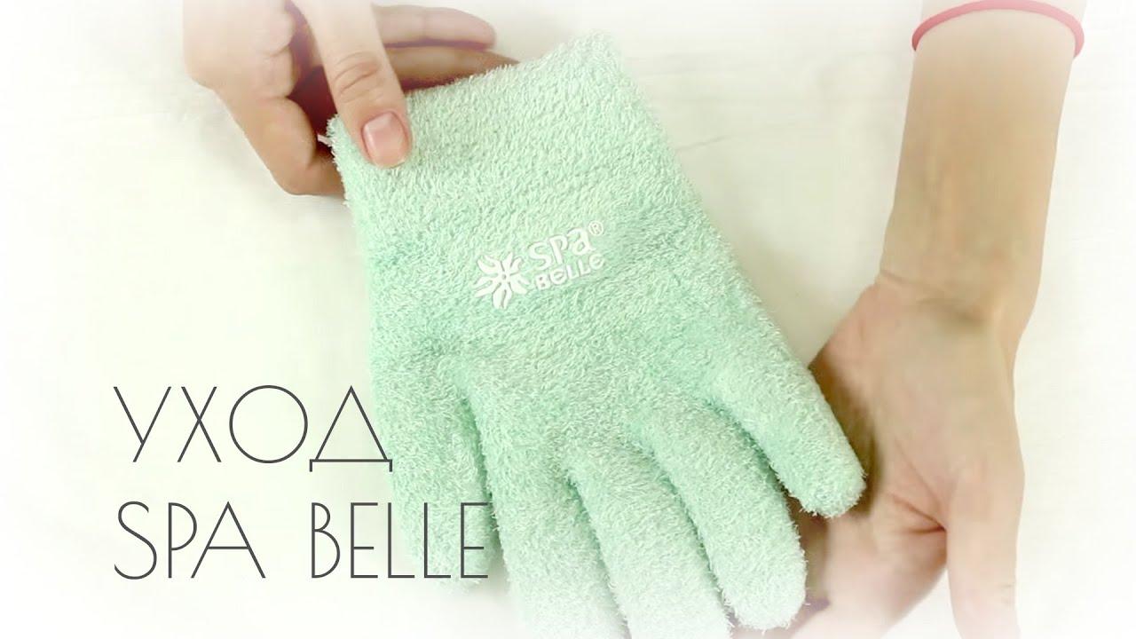 Продажа увлажняющих гелевых перчаток и носков торговой марки medolla в интернет магазине dermcare.