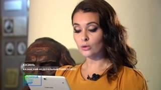 Эльмира Калимуллина читает