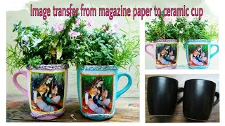 Image transfer from magazine p…