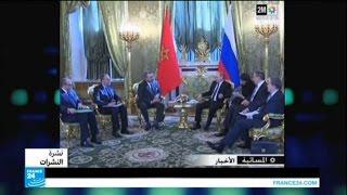 شراكة استراتيجية معمقة بين المغرب وروسيا