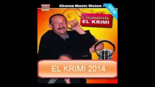 El Krimi 2014   Skitchat Hazliya VOL 1  لكريمي جديد 2015