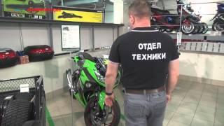 Лучшие цены на мотоциклы Kawasaki в магазинах Активный отдых!