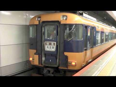 近鉄特急の連結 12200系と22000系 名古屋行 大阪難波駅 到着 発車