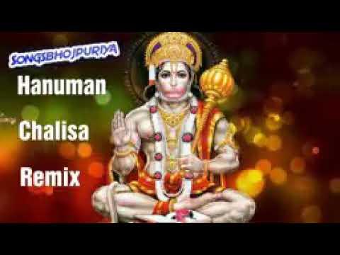 Hanuman Chalisa  Dj Remix 2018 Hindi Bhakti Bhajan
