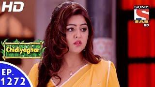 Chidiya Ghar - चिड़िया घर - Episode 1272 - 13th October, 2016