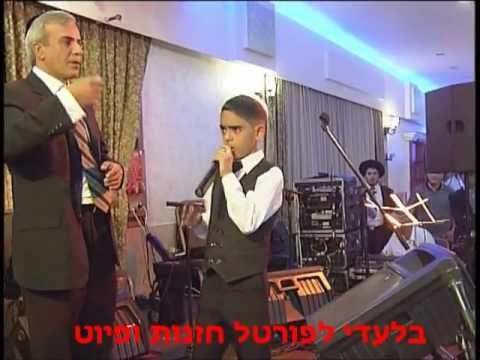 יחיאל נהרי מישל כהן בדואט ישמח משה