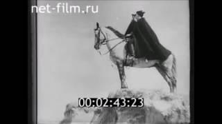 """1935 год. Казань. фильм """"Чапаев"""""""