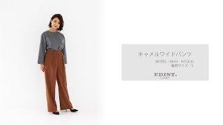 MODEL: Mayu Hirose H: 162cm 着用サイズ:S MODEL: Remi H: 152cm 着用...