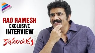 Rao Ramesh about Pawan Kalyan | Rao Ramesh Interview | Katamarayudu Movie | Shruti Haasan