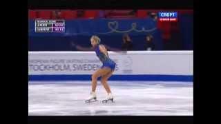 European Figure Skating Championships 2015. FS. Aleksandra GOLOVKINA