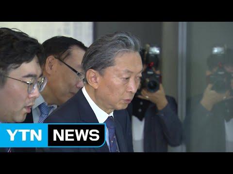 鳩山元首相、日本強制動員歴史館()とかいう所を訪れ、被害者800万人に謝罪「日本人がここを訪れ、謙虚に歴史的真実を直視したらと思う」