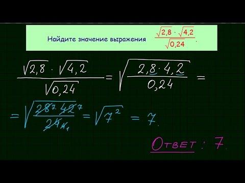 Задача 9 (26743) ЕГЭ по математике #9