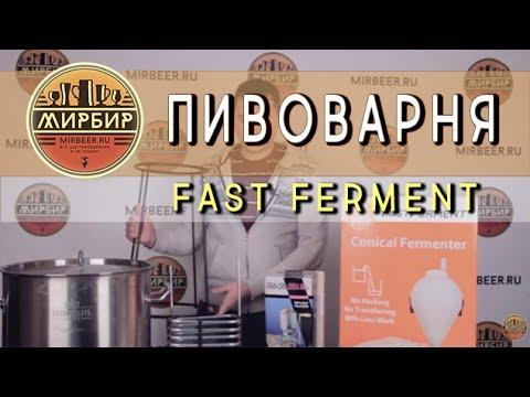 Beermoscow пивоварни и мини пивзаводы - YouTube