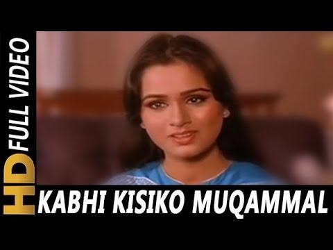 Kabhi Kisiko Muqammal Jahan Nahi Milta (Male) | Bhupendra | Ahista Ahista 1981 Songs