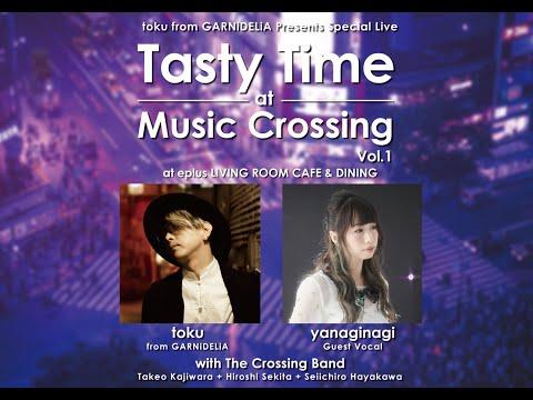 【告知🎥】ttmc Vol.1 Feat. Guest Vocal やなぎなぎ