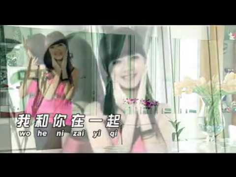 在我心裏永遠只有你 - Zai Wo Xin Li Yong Yuan Zhi You Ni