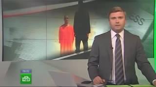 Журналисту из США перед видеокамерой перерезали горло