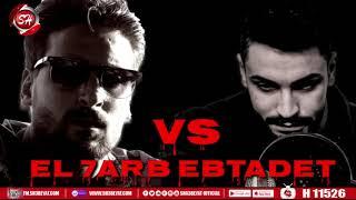مهرجان الحرب ابتدت - البروف - المنسى العالمى - MAHRAGAN ELHARB EBTADET -2020