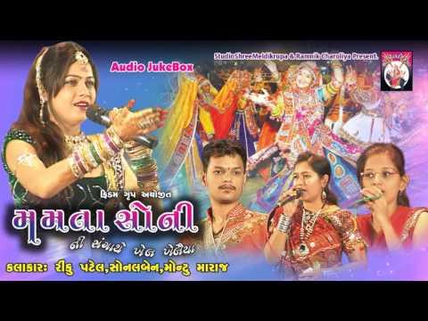 Live Dandiya Ras || Gujrati Garba || Part-02 || Audio Jukebox