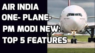 AIR INDIA ONE-PM MODI