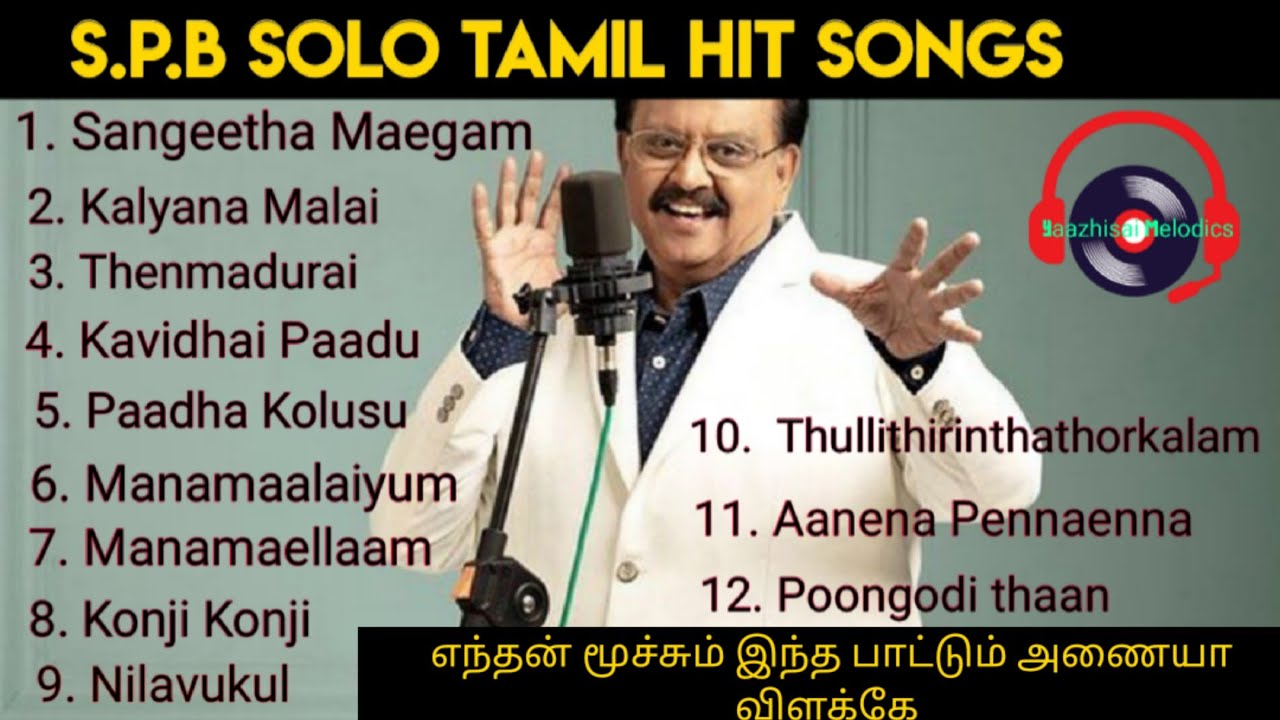 Download #SPBSolotamilhits #spb   S.P.B Solo Tamil Hit Songs   Yaazhisai Melodics   Volume 1