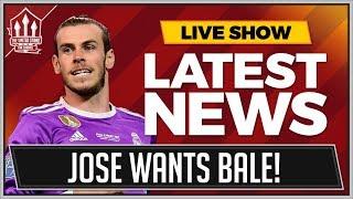 Gareth BALE'S Transfer To MANCHESTER UNITED In Danger! MAN UTD Transfer News