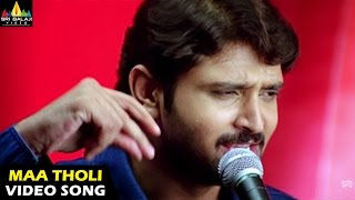 Nava Vasantham Songs | Maa Tholi Patane Video Song | Tarun, Priyamani | Sri Balaji Video
