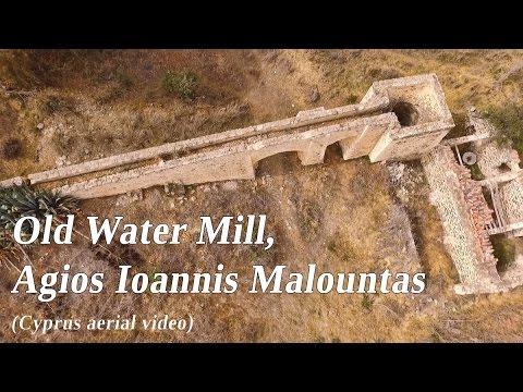 Old Water Mill, Agios Ioannis Malountas (Cyprus aerial video)