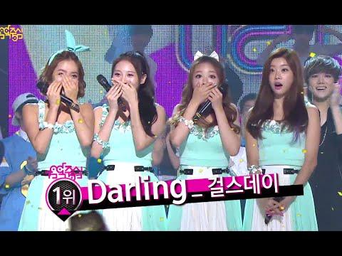 Download Winner announcement, 1위 발표, Music Core 20140726