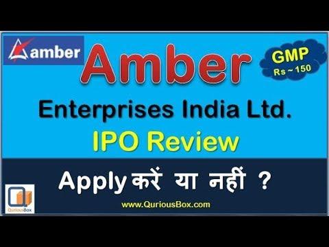 Amber Enterprises India Ltd IPO Review| Amber Enterprises IPO| Amber Enterprises IPO Date| Amber IPO