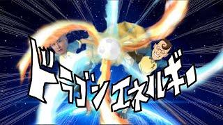 YouTube動画:イナズマイレブン1 第7章~
