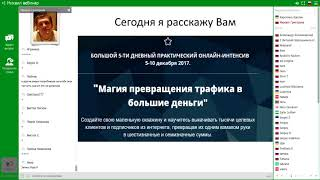 [1] КАК ЗАРАБОТАТЬ В ГЕРМАНИИ 10000€ в месяц! Бизнес на дому в Германии.  Илья Пономаренко