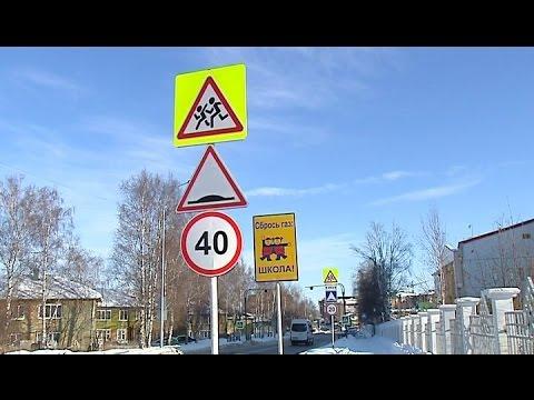 3 Запрещающие знаки ЗА РУЛЬkz
