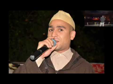 issawa meknes abdessamad hadef mp3