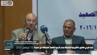 فيديو| ننشر ملاحظات «العمل الدولية» على قانون المنظمات النقابية