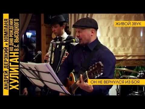В высоцкий концерт видео ::