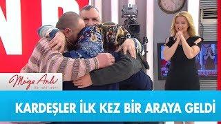 Sirkeci Garı'nda terkedilen İki kardeşin tüm ailesini bulduk - Müge Anlı ile Tatlı Sert 15 Ocak 2019