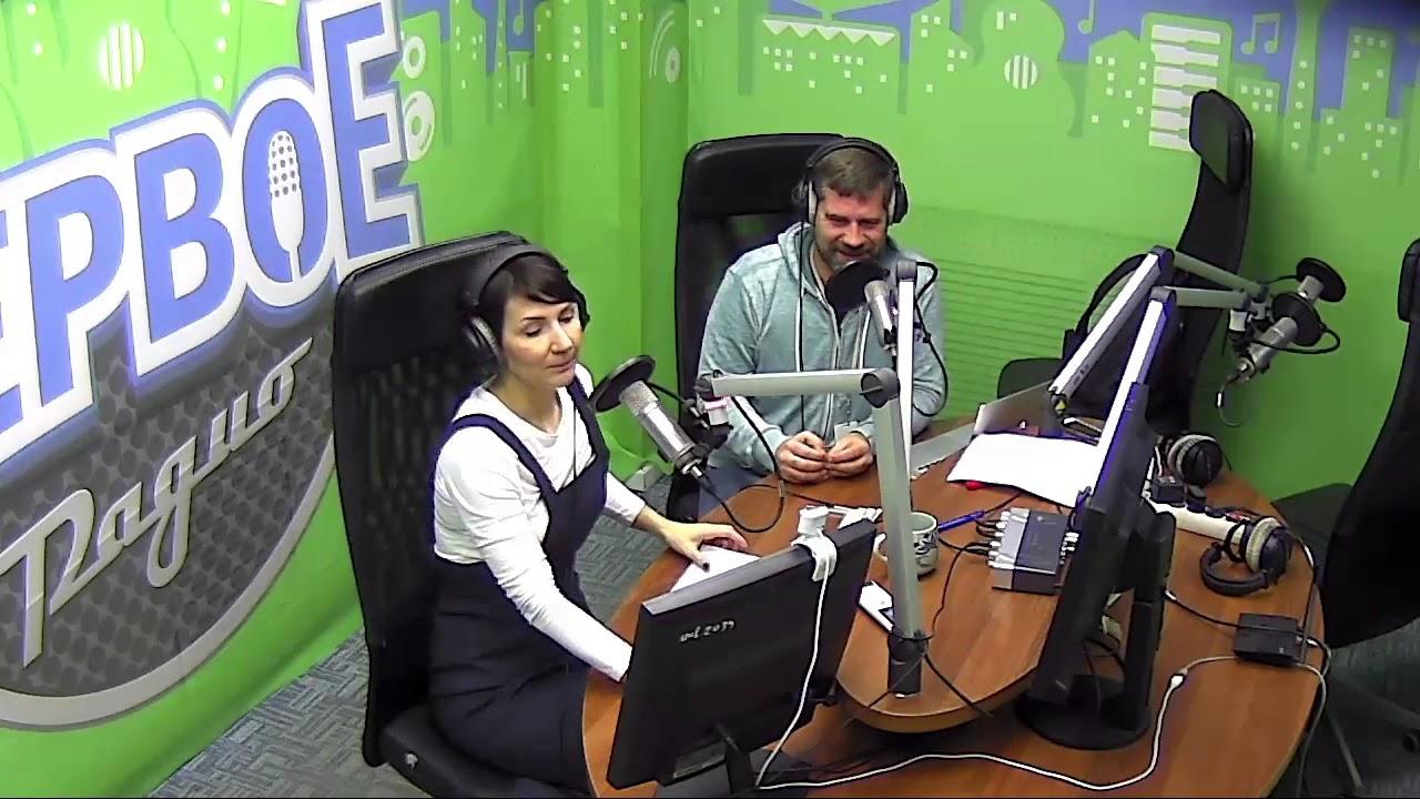 class radio show
