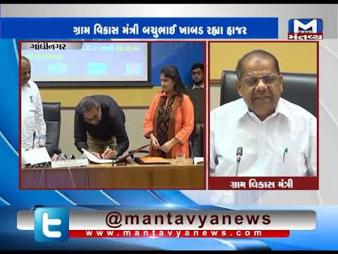 Gandhinagar: GST portal launch at Gujarat Chamber of Commerce and Industry
