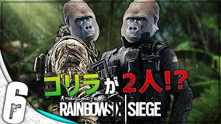 OPEN 2015/12/10 発売 PS4版『レインボーシックスシージ』 七夕ぁ〜〜 ...